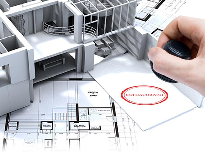 о порядке согласования перепланировки реконструкции нежилого помещения белгород для бровей